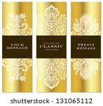 vector foil gold label set | Shutterstock .eps vector #131065112