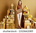 relaxed trendy fashion monger... | Shutterstock . vector #1310662085