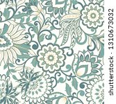 floral seamless pattern with... | Shutterstock .eps vector #1310673032