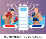 two participants in the fight.... | Shutterstock .eps vector #1310715182