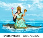 goddess ganga is represented as ... | Shutterstock . vector #1310732822