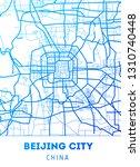 vector city map of beijing with ... | Shutterstock .eps vector #1310740448
