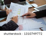 business people meeting to... | Shutterstock . vector #1310749772