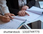business people meeting to... | Shutterstock . vector #1310749775