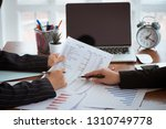 business people meeting to... | Shutterstock . vector #1310749778