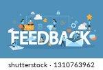 feedback concept illustration.... | Shutterstock . vector #1310763962