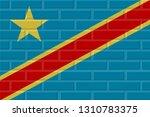 democratic republic of the... | Shutterstock . vector #1310783375