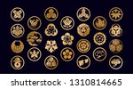 japanese family crests symbol.... | Shutterstock .eps vector #1310814665