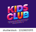 vector glossy colorful logotype ... | Shutterstock .eps vector #1310835395