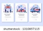auto repair service concept... | Shutterstock .eps vector #1310857115