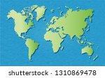 world map  paper art... | Shutterstock .eps vector #1310869478