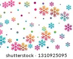 crystal snowflake and circle... | Shutterstock .eps vector #1310925095