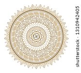 vector ethnic colorful mandala... | Shutterstock .eps vector #1310942405
