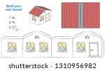 house paper model. easy... | Shutterstock .eps vector #1310956982