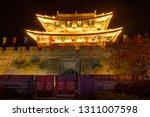dali  yunnan china   04 03 2018 ...   Shutterstock . vector #1311007598