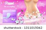 feminine hygiene products.... | Shutterstock .eps vector #1311015062