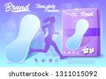 feminine hygiene products.... | Shutterstock .eps vector #1311015092