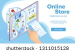 online food shopping concept.... | Shutterstock .eps vector #1311015128