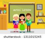 school subject flat design... | Shutterstock .eps vector #1311015245