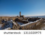 and ruins. ani ruins  ani is a... | Shutterstock . vector #1311020975