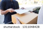 home delivery service delivers...   Shutterstock . vector #1311048428