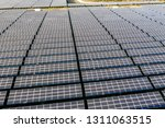 the solar panels on the lawn | Shutterstock . vector #1311063515