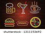 glowing neon signboard fast...   Shutterstock .eps vector #1311153692