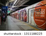 bts mo chit sky train station... | Shutterstock . vector #1311188225