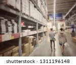 blurred image of people or... | Shutterstock . vector #1311196148