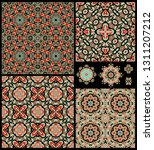 set of ornamental  ethnic... | Shutterstock .eps vector #1311207212