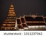 Huai Pla Kung Temple Chiang Rai ...