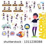 a set of men in sportswear... | Shutterstock .eps vector #1311238388