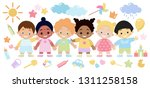 group of happiness little... | Shutterstock .eps vector #1311258158