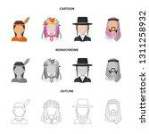 vector illustration of imitator ... | Shutterstock .eps vector #1311258932