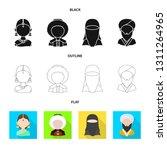 vector illustration of imitator ... | Shutterstock .eps vector #1311264965