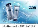 vector 3d realistic cosmetics... | Shutterstock .eps vector #1311268145