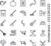 thin line icon set   job vector ... | Shutterstock .eps vector #1311281222