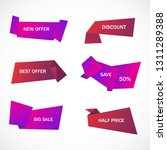 vector stickers  price tag ... | Shutterstock .eps vector #1311289388