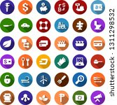 color back flat icon set  ... | Shutterstock .eps vector #1311298532
