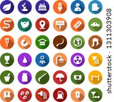 color back flat icon set  ... | Shutterstock .eps vector #1311303908
