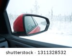 reflection...   Shutterstock . vector #1311328532