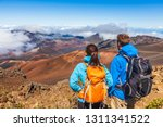 hiking people hikers on summit... | Shutterstock . vector #1311341522