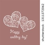 wedding greeting card with lacy ... | Shutterstock . vector #1311372062