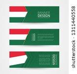 set of three horizontal banners ...   Shutterstock .eps vector #1311440558
