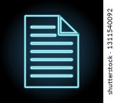 file document neon icon. simple ...