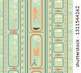 antique egypt writing seamless... | Shutterstock .eps vector #1311544262