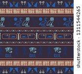 ancient egypt writing seamless...   Shutterstock .eps vector #1311544265