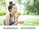 portrait of young woman with... | Shutterstock . vector #1311552692