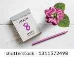 tear off calendar with... | Shutterstock . vector #1311572498