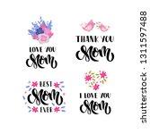 hand drawn lettering set.... | Shutterstock .eps vector #1311597488